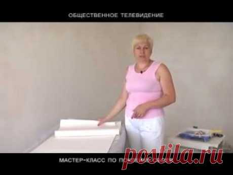 Master class in a pokleyka of wall-paper from Lyudmila Shuby