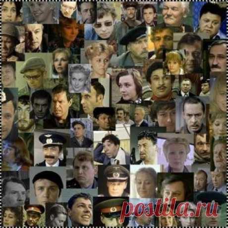 Favourite actors