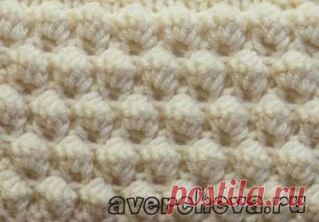 """pattern 614th \""""gooseberry\"""" 