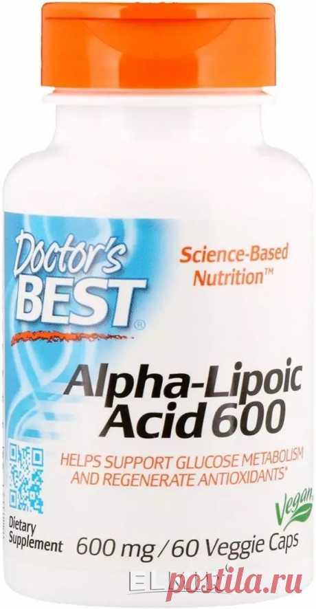 Альфа-липоевая кислота Doctor's Best 600 мг 60 капсул (DRB00133) купить | ELMIR - цена, отзывы, характеристики