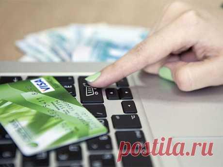 Как правильно выбрать кредитную карту? | Консалтинговая группа Консалт - Сервис