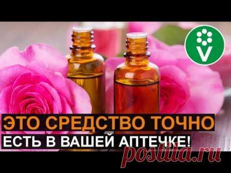Аптечное лікарство від усіх БОЛЕЗНЕЙ РОЗ!