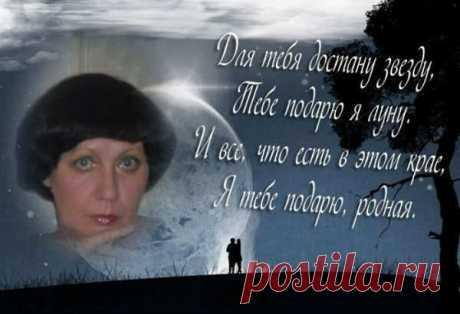 Ольга Щербинина