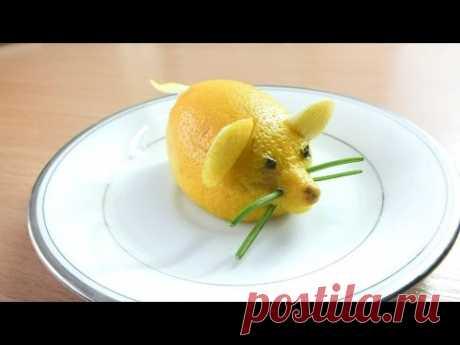 ГОД КРЫСЫ карвинг на фруктах лимон и мышка carving fruits แกะสลักผลไม้ Vegetable Carving   карвинг