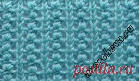 """Pattern 679 \""""the Indian elastic band\"""" 