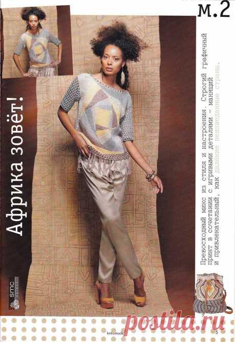 """Пуловер """"Африка зовет""""-геометрия по спирали спицами и крючком"""