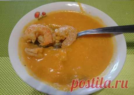 Суп-пюре из тыквы с креветками Автор рецепта Инна - Cookpad