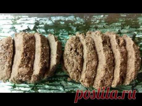 Кето хлеб льняной.Низкоуглеводный хлеб из льняной муки.
