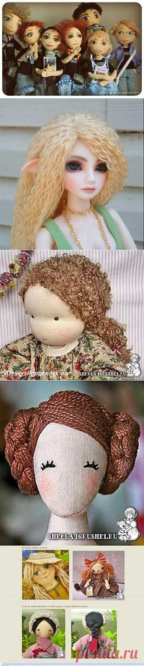 Из чего сделать кукле волосы.
