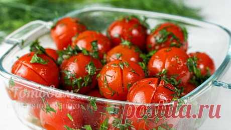 Волшебная ЗАКУСКА из помидоров! Будете готовить все лето!   Готовим с Оксаной Пашко   Яндекс Дзен