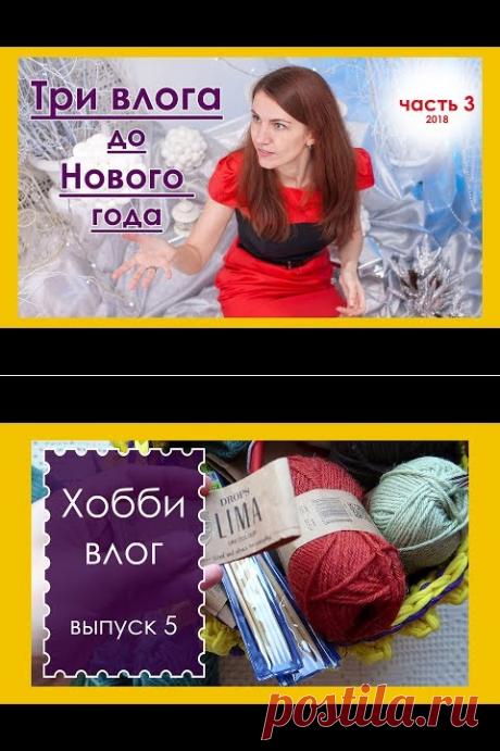 RovenTa-HandMade. Рукодельный канал   Tatiana Rovenskaya   Идеи и фотоинструкции бесплатно на Постиле
