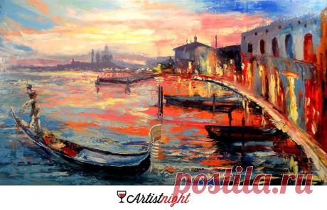 Artistnight Art-therapy: Вечерняя Венеция | Artist Place