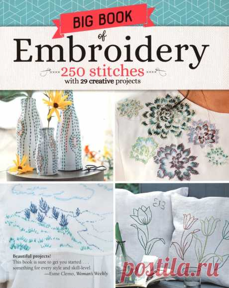 Big Book of Embroidery 2019г