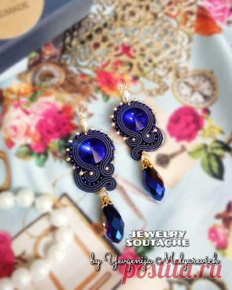 Евгения Маляревич в Instagram: «Дорогие модницы, кто любит насыщенный синий? На мой взгляд, золотые оттенки выгодно оттеняют глубину синих кристалликов. Как вы…»