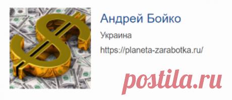Пользователь Андрей Бойко - Stack Exchange