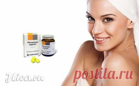 Маски с витамином А для кожи лица: 8 рецептов и отзывы