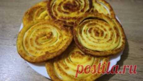 Картофельные лепешки Вкусные Мягкие даже на следующий день! -