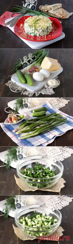 Салат со свежим огурцом, яйцами и сыром