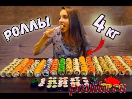 Если вы любите готовить суши и роллы, то это видео будет вам полезно. #суши #роллы #японскаякухня Как приготовить рис для суши в мультиварке: https://www.you...