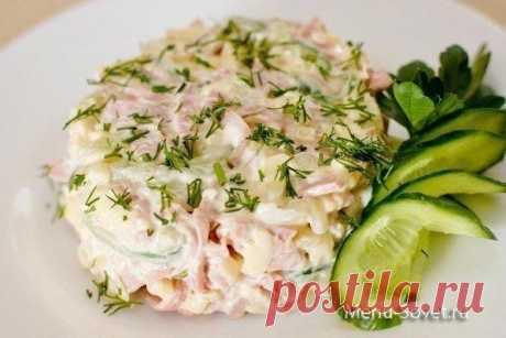 Рецепт простого салата с ветчиной , сыром и зеленью » Кулинарные рецепты вкусной домашней кухни