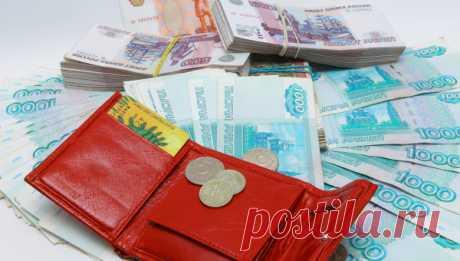 El portamonedas, en que siempre es llevado dinero: comprueben