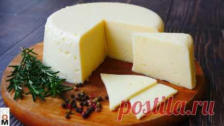 Настоящий  Сыр🧀 дома за 30 минут   How to make Cheese at home — Смотреть в Эфире Обязательно попробуйте приготовить сыр хотя бы на одну норму.  Когда остается творог, его можно замораживать и потом приготовить вот такой сыр.  Прия…