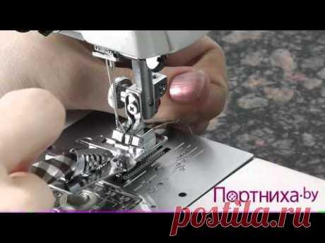 Инструкции к лапкам для швейных машин