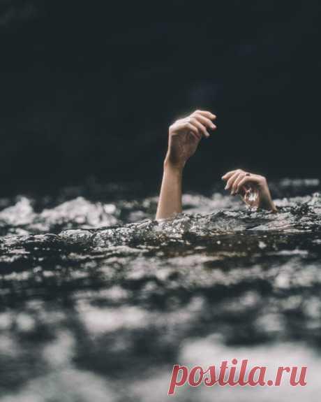 Как найти опору и выйти из дистресса? Часть 1 - Блог Алены Дроновой