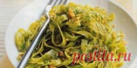 Тальятелле с песто из грецких орехов : Овощные блюда : Кулинария : Subscribe.Ru