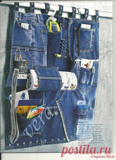 Еще раз о джинсовом интерьере