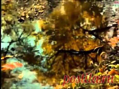 Нюша - Осень