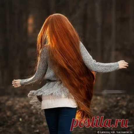 Длинные волосы - роскошь или мучение? Интересные факты и размышления о волосах