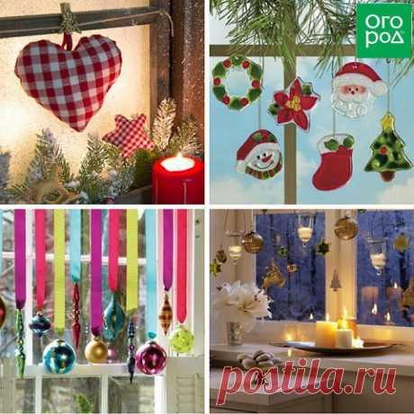 Как украсить дачу и дом к Новому году – лучшие фотоидеи | Обнови дом (Огород.ru)