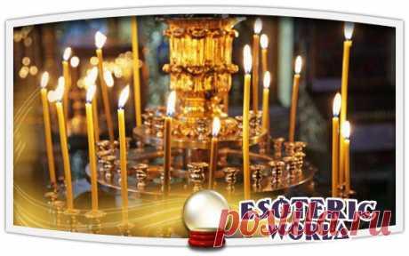 Esoteric World • las Obras esotéricas