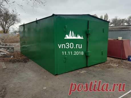 Гараж металлический из металла 3мм с полом на вывоз в Астрахани.