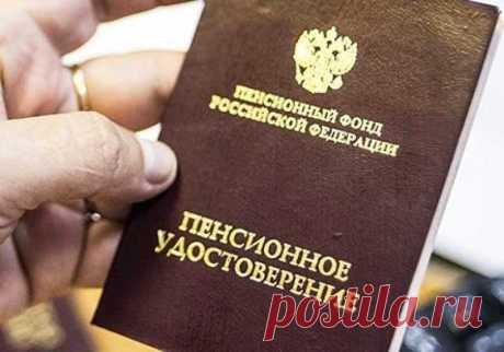Когда будет выплачиваться пенсия за январь 2021 года Пресс-служба Пенсионного фонда России постоянно находится на связи с пожилыми людьми и комментирует все изменения.