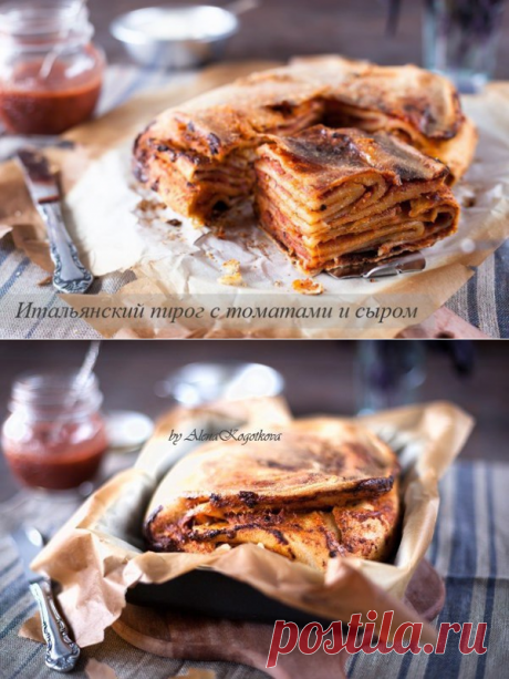 El pastel italiano con los tomates y el queso.