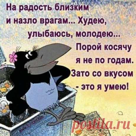 (1) Wash Mir@mail.Ru