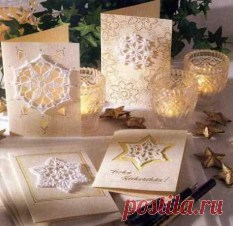 Новогодние открытки с вязаными снежинками.
