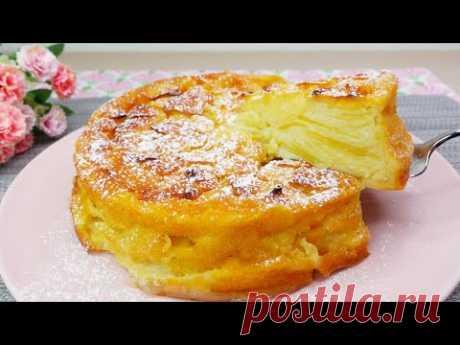Больше яблок, чем теста! Супер сливочный яблочный пирог! Торт за считанные минуты! # 224