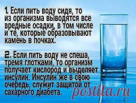 Вот почему стоит пить воду натощак! Никогда бы не подумал, что это так полезно… Пить воду сразу после пробуждения натощак — популярный ритуал в Японии. Не стоит пренебрегать этой полезной привычкой! Выпитая утром вода способна позитивно повлиять на все процессы, протекающие в организме. Регулярное питье воды налаживает работу желудочно-кишечного тракта, улучшает состояние кожи и помогает содержать нервную систему в равновесии. Прочитав эту статью, ты больше не будешь забыв...