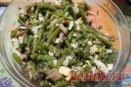 Салат из стручковой фасоли с грибами.Из лучших рецептов в моей кулинарной книге!   Истории старого дома   Яндекс Дзен