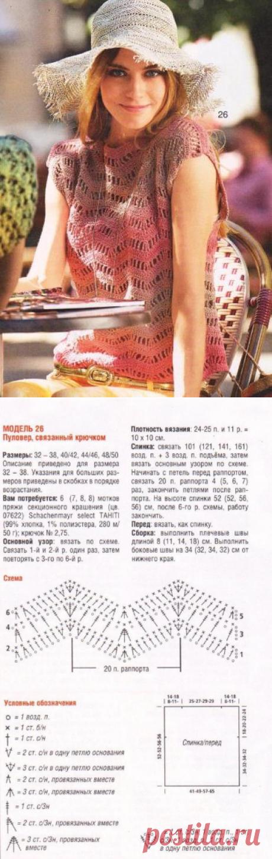 1321 - майки, топи - В'язання для жінок - Каталог статей - Md.Crochet