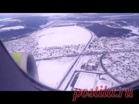 Перелет из Москвы в Екатеринбург