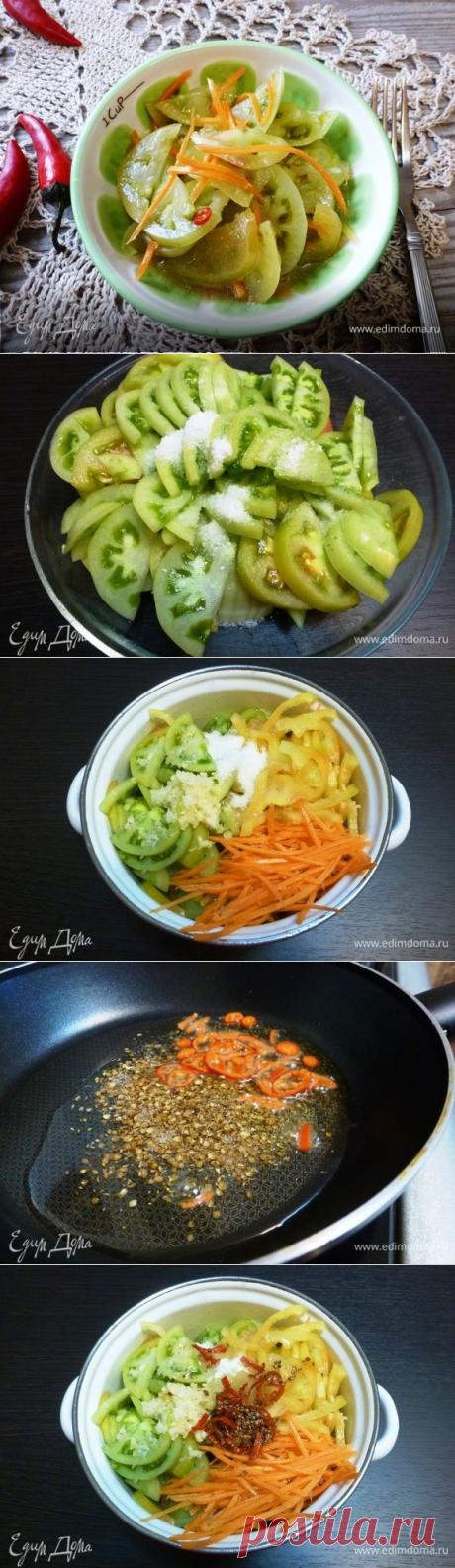 Зеленые помидоры по-корейски рецепт 👌 с фото пошаговый | Едим Дома кулинарные рецепты от Юлии Высоцкой