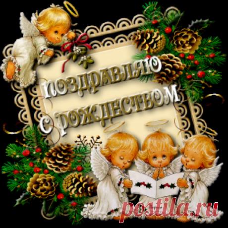 С Рождеством!!! | natalina2012.ru