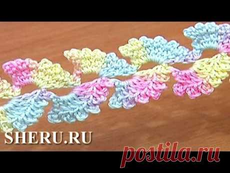 Crochet Cord Lace Free Pattern Урок 6 Вязание шнура - YouTube