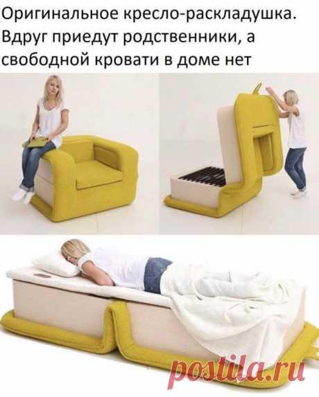Современное кресло-раскладушка.