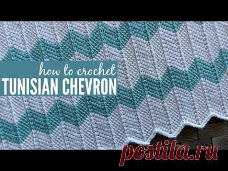 Tunisian Chevron Crochet Tutorial