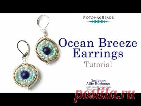 Ocean Breeze Earrings- DIY Jewelry Making Tutorial by PotomacBeads